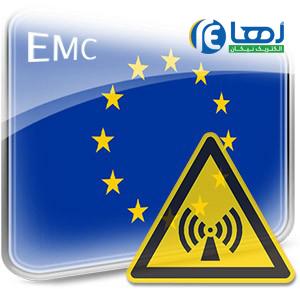 emc-directive